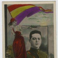 Postales: POSTAL CAPITÁN FERMÍN GALÁN MÁRTIR DE LA REPÚBLICA ESPAÑOLA VIVA ESPAÑA LA REPÚBLICA! 14 ABRIL 1931 . Lote 27740668
