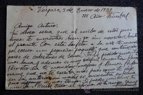 Postales: (JX-623)TARJETA POSTAL DE CAMPAÑA BATALLON DE ESQUIADORES CON CENSURA DE VERGARA-GUERRA CIVIL - Foto 2 - 27793851