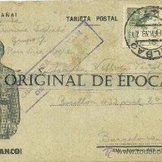 Postales: (XJ-45)TARJETA POSTAL ENVIADA DESDE EL CAMPO DE CONCENTRACION COLEGIO PATRONATO(BILBAO)-GUERRA CIVIL. Lote 28123585