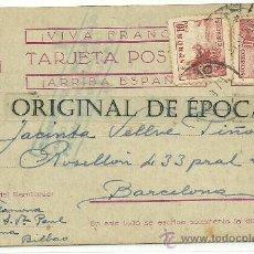Postales: (XJ-51)TARJETA POSTAL ENVIADA DESDE EL CAMPO DE CONCENTRACION COLEGIO PATRONATO(BILBAO)-GUERRA CIVIL. Lote 28123723