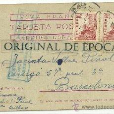 Postales: (XJ-52)TARJETA POSTAL ENVIADA DESDE EL CAMPO DE CONCENTRACION COLEGIO PATRONATO(BILBAO)-GUERRA CIVIL. Lote 28123738