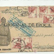 Postales: (XJ-56)TARJETA POSTAL ENVIADA DESDE EL CAMPO DE CONCENTRACION COLEGIO PATRONATO(BILBAO)-GUERRA CIVIL. Lote 28123794