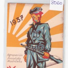 Postales: TARJETA POSTAL DE CAMPAÑA - AGRUPACION SOCIALISTA MADRILEÑA - PSOE- 1937- ORIGINAL- (8060). Lote 28652904