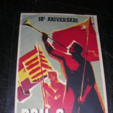 Postales: POSTAL GUERRA CIVIL - ( POSGUERRA) P.S.U.DE C. 10E ANIVERSARI,-1946, LE PRRODUIT DE LA VENTE DE CETT. Lote 29338003