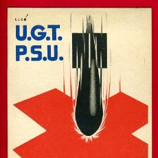 Postales: POSTAL GUERRA CIVIL ESPAÑOLA, UGT PSU , ASSASSINS ! , ORIGINAL. Lote 30007417