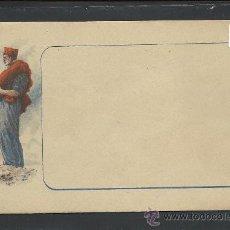 Postales: SOBRE POSTAL GUERRA CIVIL - VER FOTOS ADICIONALES - (8916). Lote 30375576