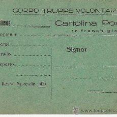 Postales: TARJETA POSTAL DEL CUERPO DE TROPAS VOLUNTARIAS ITALIANAS EN ESPAÑA. . . Lote 151899700