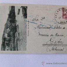 Postales: POSTAL BETANZOS . PRISION MILITAR DE CELANOVA . CENSURA MILITAR CELANOVA . ORENSE .. Lote 30990484
