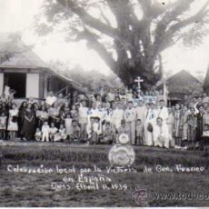 Postales: CELEBRACION LOCAL POR LA VICTORIA DEL GENERAL FRANCO EN ESPAÑA. ONAS ABRIL 1939. GUERRA CIVIL.. Lote 31249758