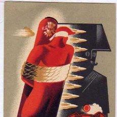 Postales: AYUDA A ESPAÑA. SOLIDARIDAD INTERNACIONAL ANTIFASCISTA. ILUSTRADOR BADIA VILATÓ 1945. Lote 31332483