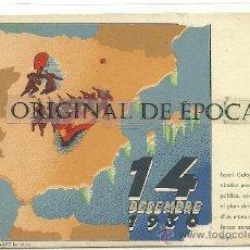 Postales: (XJ-53)POSTAL 14 DICIEMBRE 1930 EDITADA POR EL COMISARIAT DE PROPAGANDA GENERALITAT DE CATALUNYA. Lote 31398683