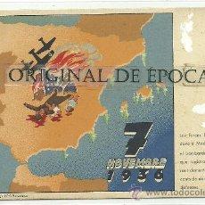 Postales: (XJ-55)POSTAL 7 DE NOVIEMBRE 1936 EDITADA POR EL COMISARIAT DE PROPAGANDA GENERALITAT DE CATALUNYA. Lote 31398746