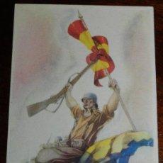 Postales: ANTIGUA POSTAL ¡ ARRIBA ESCUADRAS A VENCER ! 6. PLENA GUERRA CIVIL ARTES GRAFICAS LABORDE Y LABAYEN. Lote 32025050