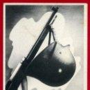Postales: POSTAL GUERRA CIVIL, AJUDEU A L'EXERCIT DE LA LLIBERTAT , GRAFOS , ORIGINAL. Lote 32046385