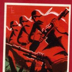 Postales: POSTAL GUERRA CIVIL, DEFENSAR MADRID ES DEFENSAR CATALUNYA , GRAFOS , ORIGINAL. Lote 32046549