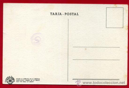Postales: POSTAL GUERRA CIVIL, AJUDEU A LEXERCIT DE LA LLIBERTAT , GRAFOS , ORIGINAL - Foto 2 - 32046385