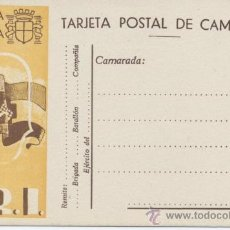 Postales: TARJETA`POSTAL DE CAMPAÑA. REPÚBLICA ESPAÑOLA. SOCORRO ROJO INTERNACIONAL. SIN CIRCULAR.. Lote 32641773