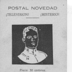 Postales: POSTAL NOVEDAD TELEVISIÓN MISTERIO. FERMIN GALÁN MARTIR DE LA REPÚBLICA. Lote 32680074