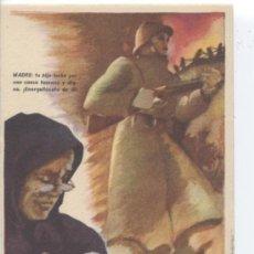 Postales: TARJETA POSTAL DE CAMPAÑA. COMISARIADO DE GUERRA. EJERCITO DEL CENTRO.REPÚBLICA. CIRCULADA 1938.. Lote 32843315