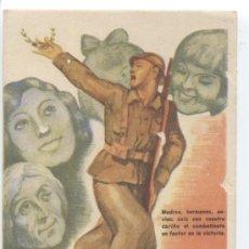 Postcards - TARJETA POSTAL DE CAMPAÑA. COMISARIADO DE GUERRA. EJERCITO DEL CENTRO. REPÚBLICA. CIRCULADA 1938 - 32843344