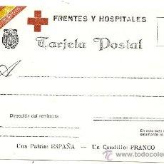 Postales: FRENTES Y HOSPITALES. TARJETA POSTAL. Lote 34099331
