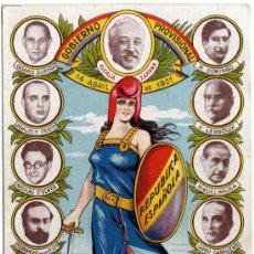 Postales: MAGNIFICA POSTAL - REPUBLICA ESPAÑOLA - GOBIERNO PROVISIONAL - ALCALA ZAMORA - 14 ABRIL DE 1931. Lote 34392454