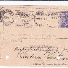 Postcards - Tarjeta postal Madrid Arriba España Franco - 34528391