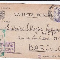 Postcards - Tarjeta Postal Saludo a Franco Arriba España Santander - 34528514