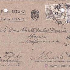 Postales: TARJETA POSTAL UNA PATRIA ESPAÑA UN CAUDILLO FRANCO MÉRIDA. Lote 34528669