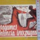 Postales: POSTAL GUERRA CIVIL ESPAÑOLA REPUBLICANA BRIGADAS DE FORTIFICACIÓN REPRODUCCION AÑO 2000. Lote 34595726