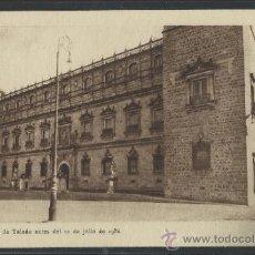 Postales: VISTA DEL ALCAZAR DE TOLEDO ANTES DEL 21 DE JULIO DE 1936 - H. ARTE -(12.089). Lote 35015929