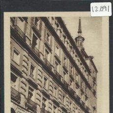 Postales: ALCAZAR DE TOLEDO FACHADA DEL MEDIODIA O SUR ANTES DEL 21 DE JULIO DE 1936- H. ARTE - (12.091). Lote 35015985