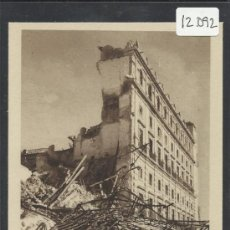 Postales: ALCAZAR DE TOLEDO FACHADA DEL MEDIODIA O SUR DESPUES DEL 27 DE SETIEMBRE DE 1936- H. ARTE - (12.092). Lote 35016014