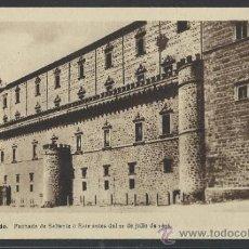 Postales: ALCAZAR DE TOLEDO FACHADA DE SALIENTE O ESTE ANTES DEL 21 DE JULIO DE 1936- H. ARTE - (12.093). Lote 35016024