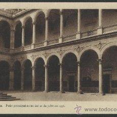 Postales: ALCAZAR DE TOLEDO PATIO PRINCIPAL ANTES DEL 21 DE JULIO DE 1936- H. ARTE - (12.095). Lote 35016056