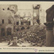 Postales: ALCAZAR DE TOLEDO PATIO PRINCIPAL DESPUES DEL 27 DE SETIEMBRE DE 1936- H. ARTE - (12.096). Lote 35016066