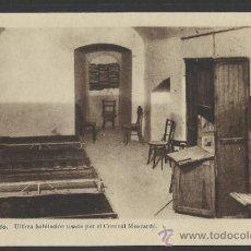 Postales: ALCAZAR DE TOLEDO - ULTIMA HABITACION USADA POR EL CORONEL MOSCARDO.- H. ARTE - (12.102). Lote 35016185