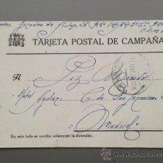 Postales: TARJETA POSTAL DE CAMPAÑA GUERRA CIVIL REPUBLICANA. 1939. 26 BRIGADA MIXTA 103 BTLLON 3A COMPAÑIA. Lote 36535097