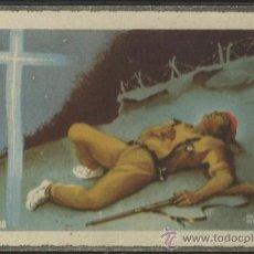Postales: CARLISMO - ANTE DIOS NUNCA SERAS HEROE ANONIMO - (14.428). Lote 36555877