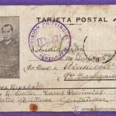 Postales: TARJETA POSTAL - CON CENSURA - M.MIRALLES / CARCEL SANTANDER A L.CABRE / RIUDECOLS -AÑO 1939 - JEM. Lote 36650413