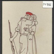 Postales: CARLISMO - (14.856). Lote 36735414