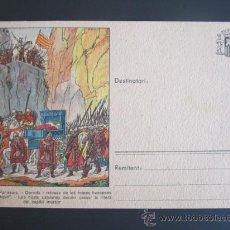 Postales: GUERRA CIVIL. POSTAL COMISSARIAT DE PROPAGANDA DE LA GENERALITAT DE CATALUNYA. Lote 37551918