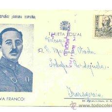 Postales: VIVA ESPAÑA ARRIBA ESPAÑA VIVA FRANCO .. CENSURA DE VALLADOLID 1937. Lote 37577016
