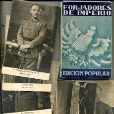 Postales: FORJADORES DE IMPERIO : ESTUCHE CON 30 POSTALES DE LOS MILITARES GOLPISTAS DE LA GUERRA CIVIL. Lote 38060992