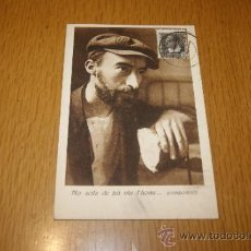 Postales: ANTIGUA POSTAL REPUBLICANA CATALANA, NO SOLS DE PA VIU LHOME.. Lote 39071321
