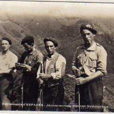 Postales: GUERRA CIVIL EN ESPAÑA RECLUTA JÓVENES NACIONALISTAS VASCOS. Lote 39075227