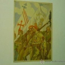 Postales: POSTAL COLECCION ARTIFICES DE LA VICTORIA -REQUETE. Lote 39116655