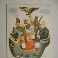Postales: TARJETA POSTAL.LOS NACIONALES.33001. Lote 39697529