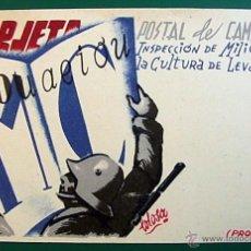 Postales: POSTAL DE CAMPAÑA REPUBLICANA - GUERRA CIVIL. Lote 39819974