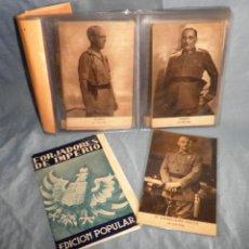 Postales: FORJADORES DEL IMPERIO - COLECCION COMPLETA DE 30 POSTALES.ESTUCHE ORIGINAL.. Lote 40176112